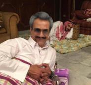 السجن الذهبي في الرياض