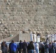 المسجد الاقصى المبارك واسرائيل