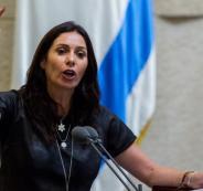وزيرة الثقافة الاسرائيلية