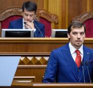 استقالة رئيس وزراء اوكرانيا