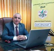 قطر والتطبيع مع الاحتلال