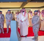 مشاريع عسكرية سعودية