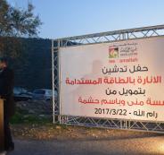 مشروع انارة شارع الطيرة ضاحية الريحان