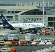 اغلاق مطار بن غوريون