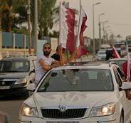 اموال قطر في غزة