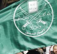 الاخوان المسلمون والكويت