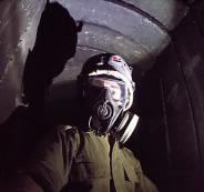 البحث عن جندي اسير لدى المقاومة الفلسطينية