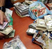 مصادرة اموال في الخليل