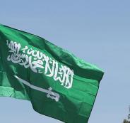 السعودية والكنوز