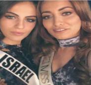 ملكة جمال العراق ترفض شطب صورتها مع نظيرتها الإسرائيليّة المُجندّة بجيش الاحتلال