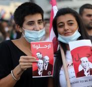 عون والتظاهرات في لبنان