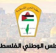 المجلس الوطني الفلسطيني