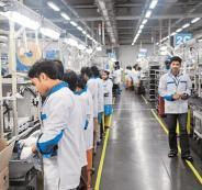 الاقتصاد الهندي