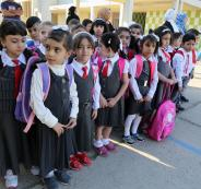 المدارس الخاصة والشيكات المرتجعة في رام الله