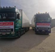 مصر ترسل قافلةة مساعدات الى قطاع غزة