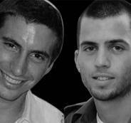 الجنود الاسرائيليين لدى حماس