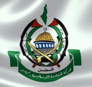 حماس: نرفض اتهام حزب الله بالإرهاب من قبل وزراء الخارجية العرب