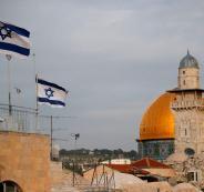 الحكومة الفلسطينية واسرائيل