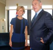 نتنياهو ووزير الخارجية الاسترالية