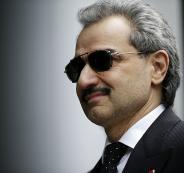 تجميد الحسابات البنكية للأمراء والوزراء والمسؤولين الموقوفين في السعودية