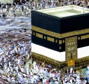 hadj-kaaba