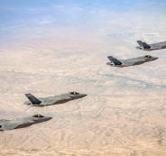 الجيش الاسرائيلي والولايات المتحدة