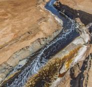 نهر سري في البحر الميت