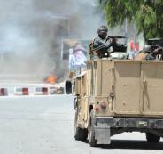 انفجار سيارة مفخخة في افغانستان