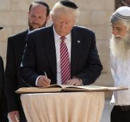 ترامب والجولان والقدس