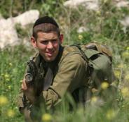 هواتف جنود الجيش ىالاسرائيلي وحماس