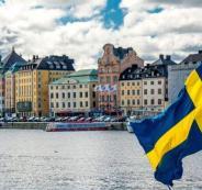 السويد-1