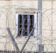 الأسرى والسجون ومركز توقيف عتصيون