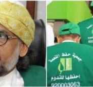 السعودية تعتقل قيادات من حماس