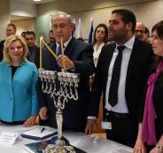 عيد الحانوكا اليهودي ونتنياهو