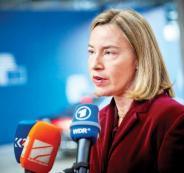 موغريني ونقل السفارة الامريكية في القدس