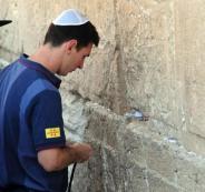 المنتخب الارجنتيني في اسرائيل