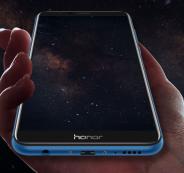 هواوي تعلن عن هاتف Honor 6C Pro بمواصفات منخفضة