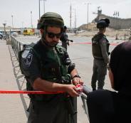 شرطي اسرائيلي يغتصب فلسطينية