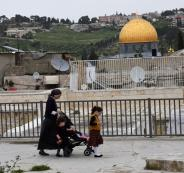 مشروع القدس الموحدة