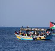 تقليص مساحة الصيد في غزة