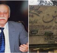 وفاة صاحب مطعم القدس الشهير