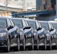 ضريبة السيارات المستعملة