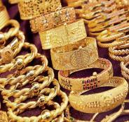 سعر-الذهب-اليوم-السبت
