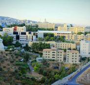 جامعة القدس الأولى على مستوى العالم العربي من حيث التأثير الاجتماعي