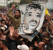 الداخلية تعلن تشكيل لجنة لحصر الموظفين في غزة