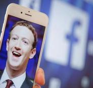 فيسبوك في العام 2018