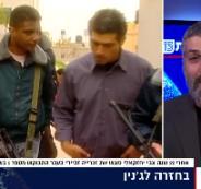 زكريا الزبيدي والصحفي الاسرائيلي تسفي يحزقيلي