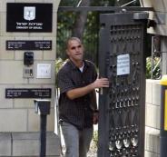 نقل السفارة الاسترالية الى القدس