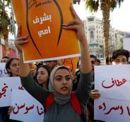 مسيرة ضد عنف النساء في رام الله