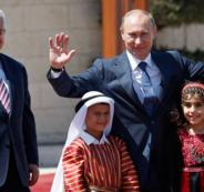 rusia-palestina-1579601665